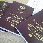 «پاسپورت ایرانی» در در رتبه بندی جهانی در کدام جایگاه قراردارد؟