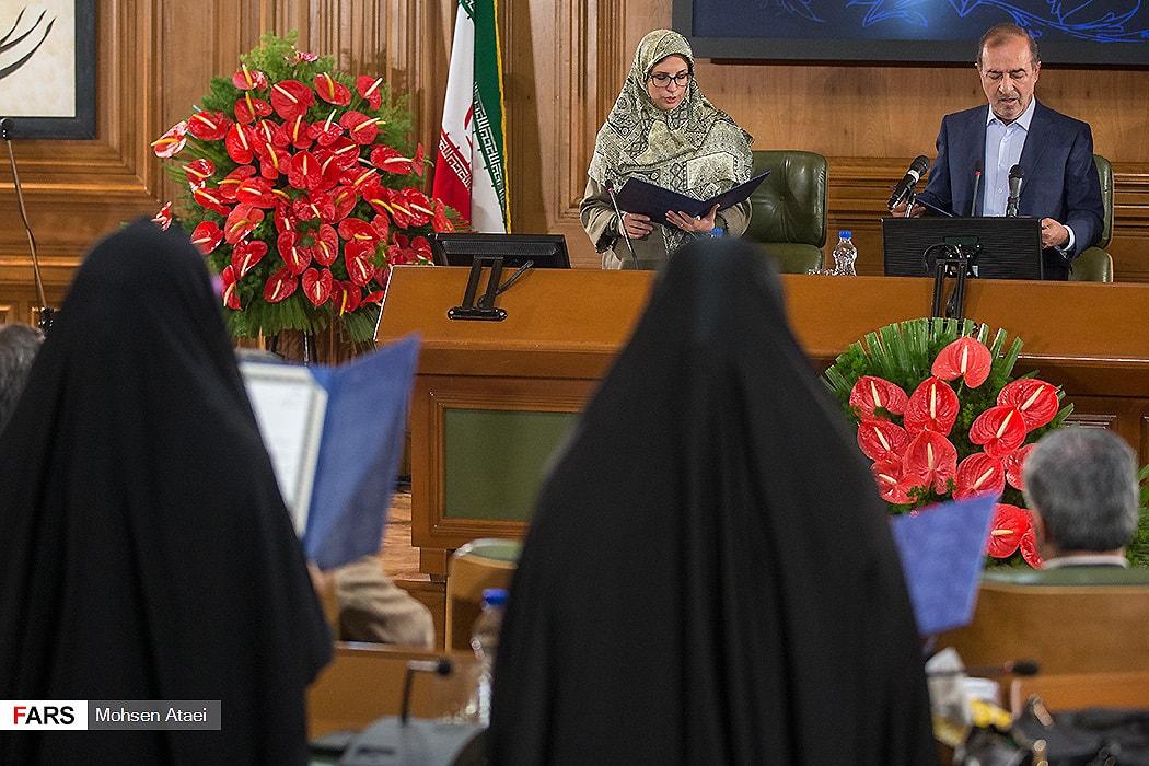 مراسم تحلیف شورای شهر تهران